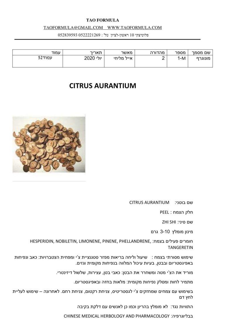 CITRUS AURANTIUM 1