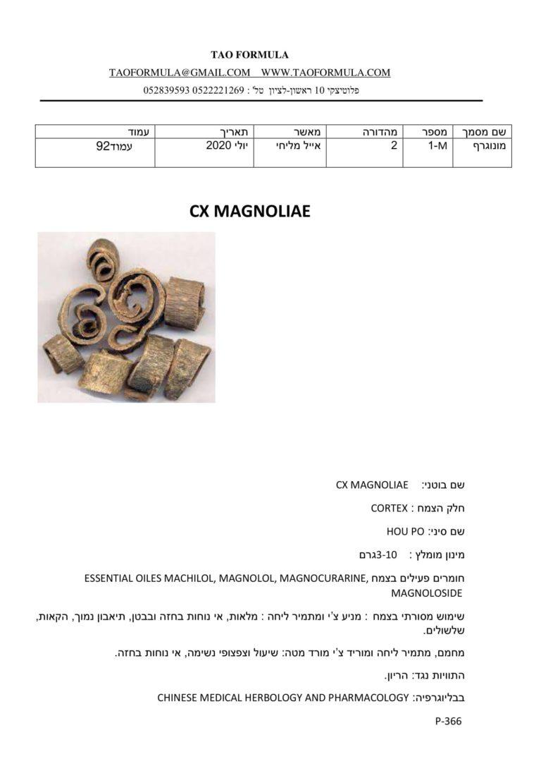 CX MAGNOLIAE 1