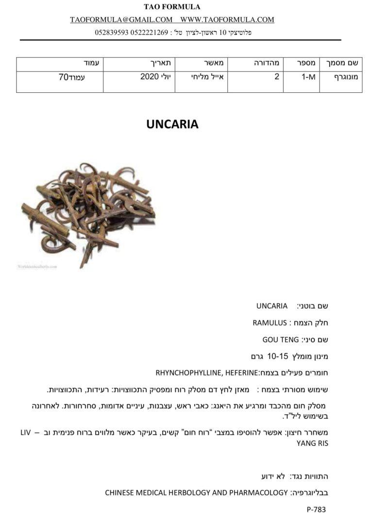 UNCARIA 1